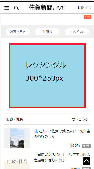 おくやみ 佐賀 新聞